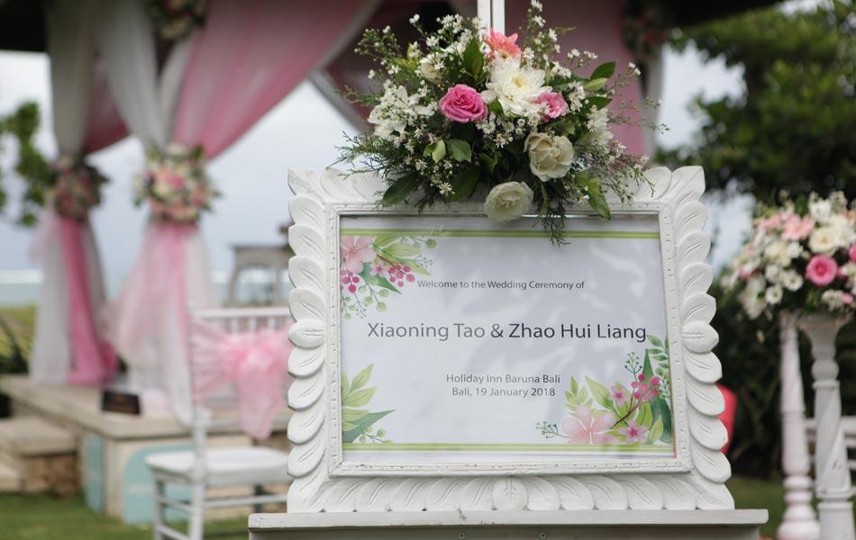 tao xiaoning & zhao hui liang wedding flowers decoration